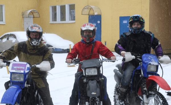 Прокат мотоциклов и питбайков