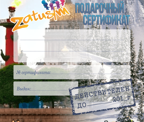 certificate 470 4ca151d857 1