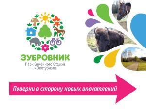 Prokat Zatusim org v Zubrovnike